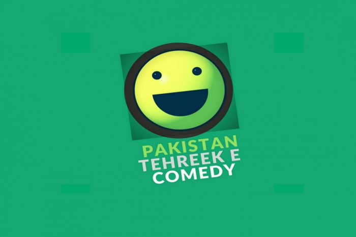 Pakistan Tehreek E Comedy: Lights, Camera, Laughter