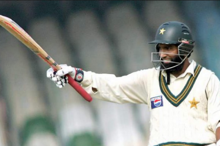 The Wall That Was Yousuf