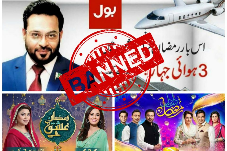 Ramadan Shows Banned