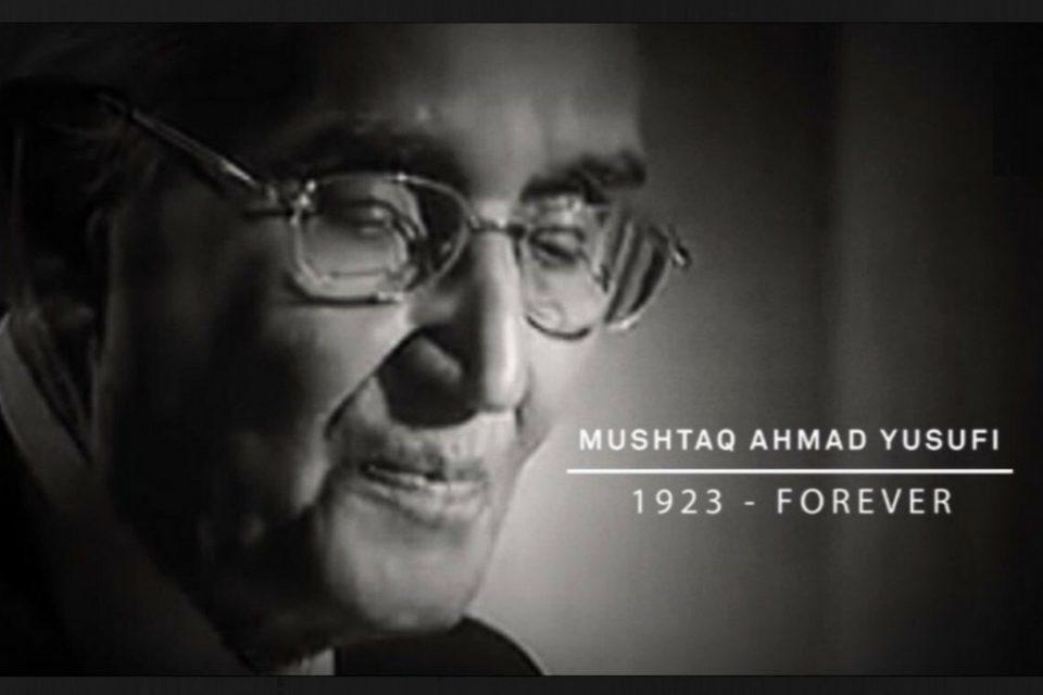Mushtaq Ahmed Yousufi: Itni Jaldi Bhi Kya Thi