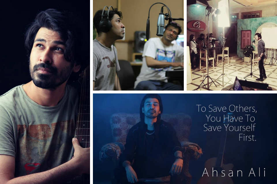 Ahsan Ali: When Music Is You And You Are Music