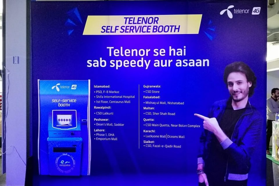 Telenor Self Service Booth: Sab Speedy Aur Asaan