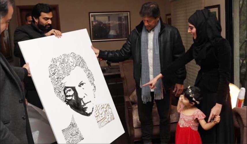 Imran Khan Portrait from Sonia Nisa