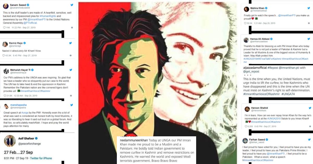 Celebrities Message Imran Khan UNGA Speech