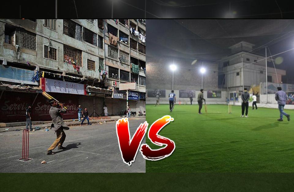 Indoor Vs Outdoor Cricket