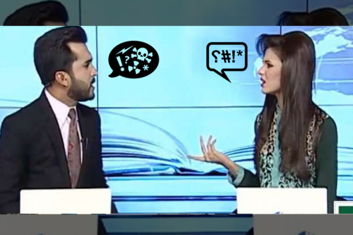 Pakistani Media Anchors – An Uncultured Community