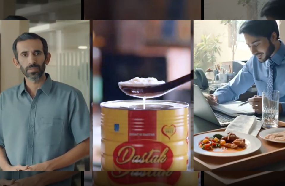 Dastak Cooking Oil Ad
