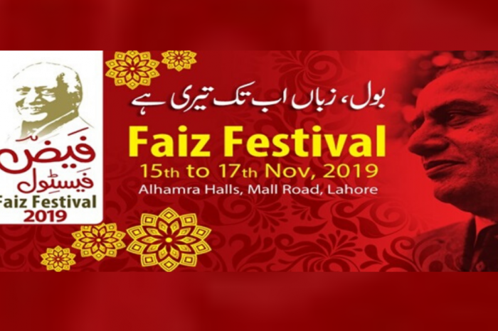 "Lahore all set to host three-day ""Faiz Festival"""