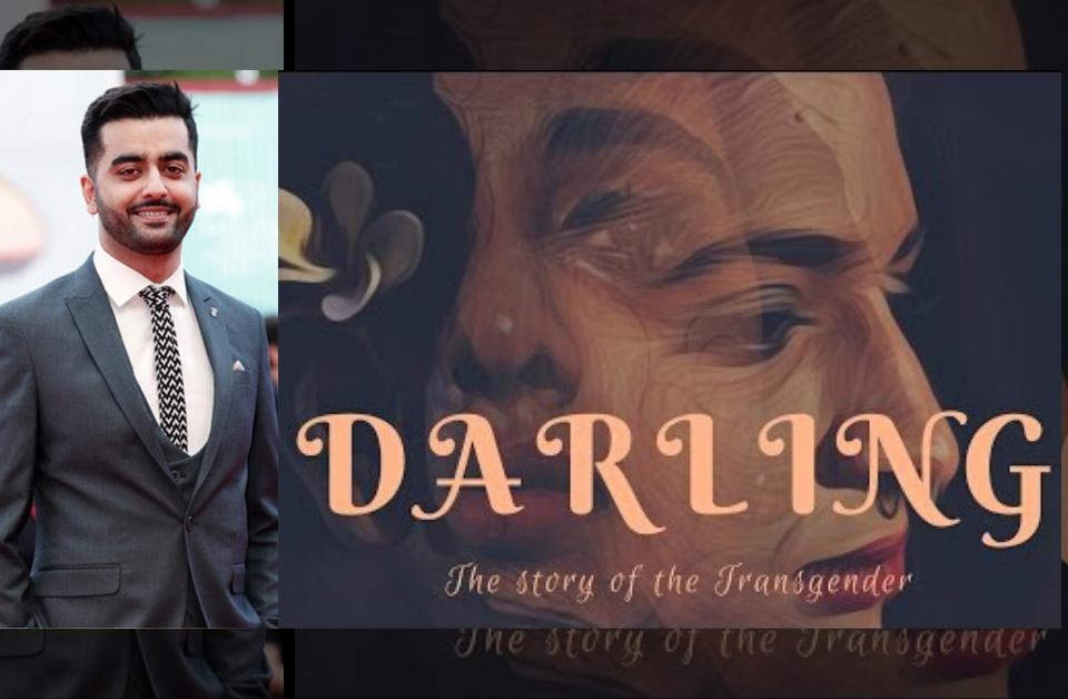 Darling: A Film by Saim Sadiq