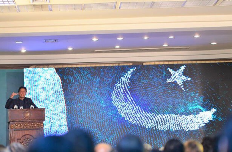 Digital Pakistan – What to look forward to
