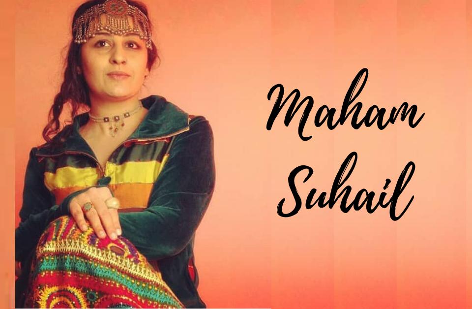 Maham Suhail